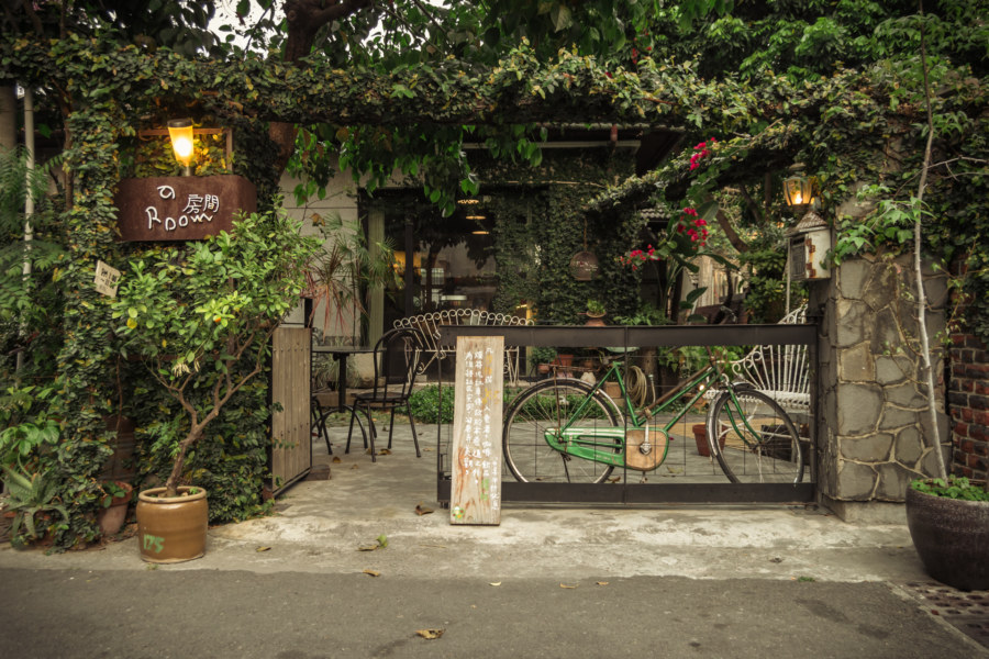 A Room cafe, Tainan