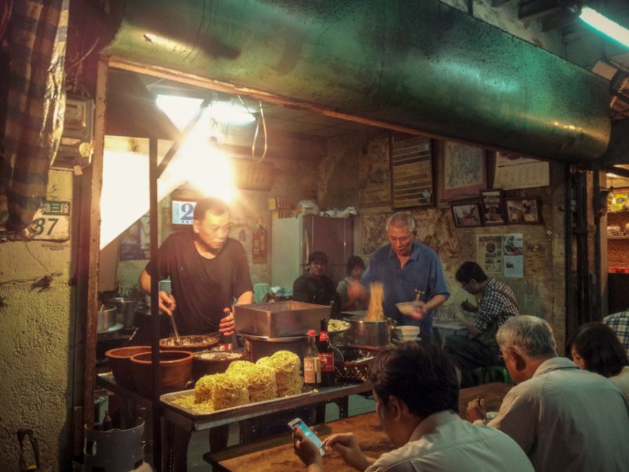 Ajiang eel noodle shop