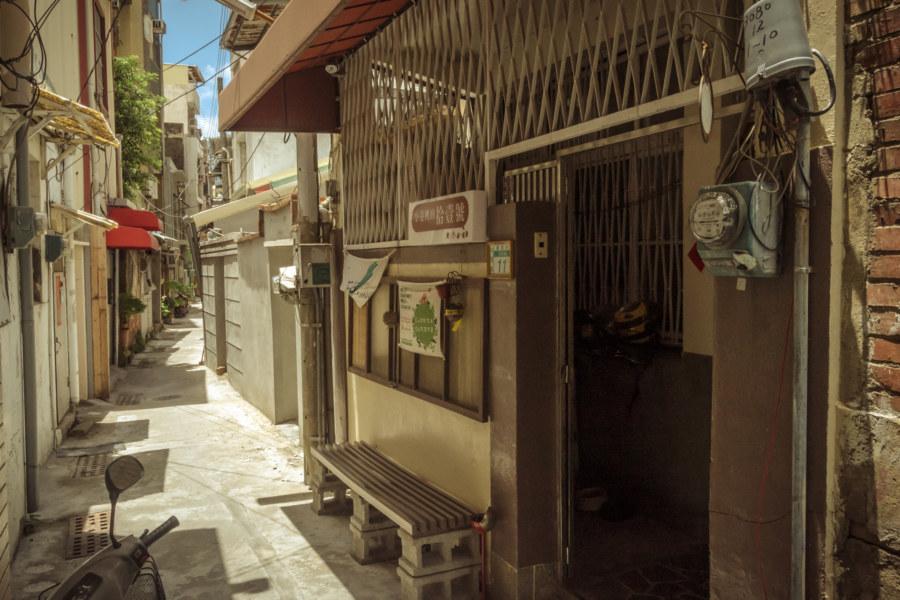 Alleyway No. 11