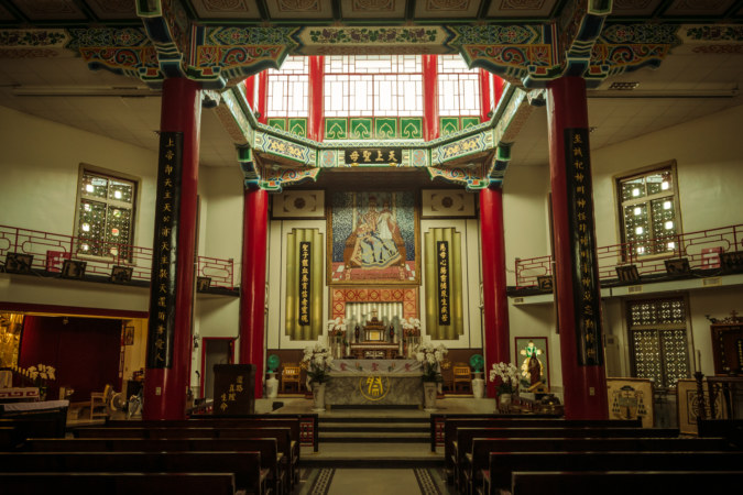 The interior of Our Lady of China Catholic church