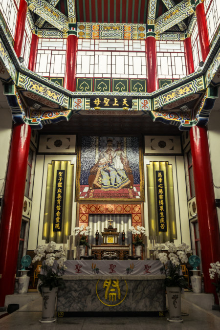 Another look at the interior of Our Lady of China