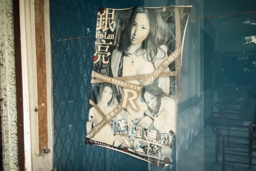 Xinjianguo Theater Smut