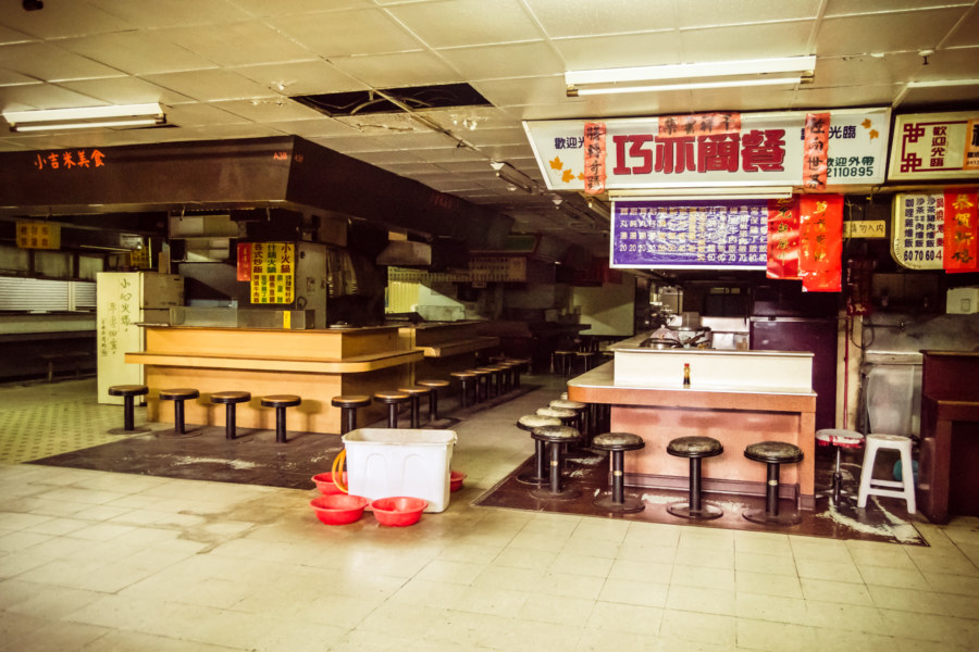 Downstairs at Chinatown in Tainan