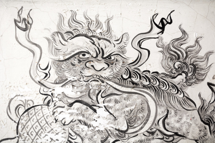 Sly tiger