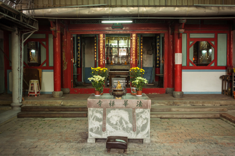A disused temple in central Tainan