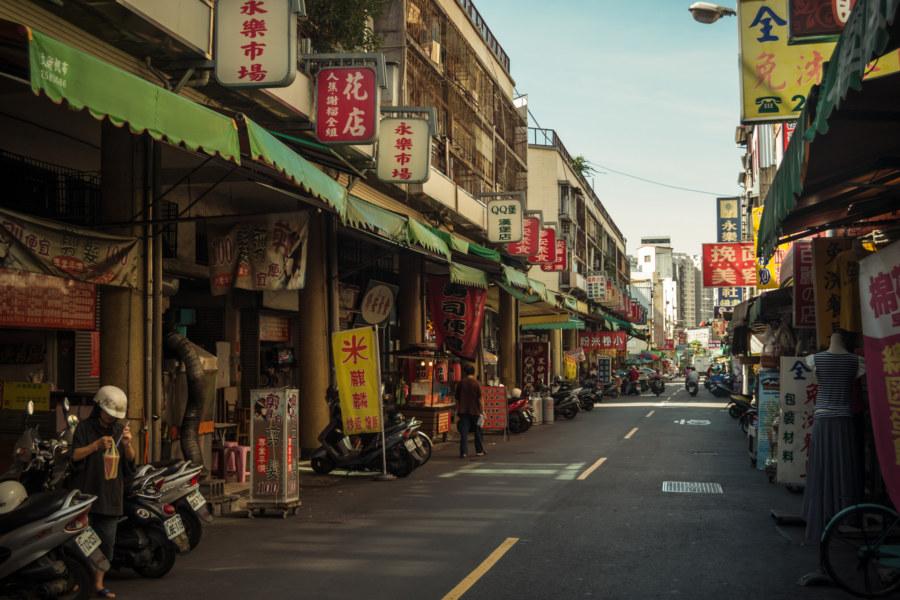 Guohua street in Tainan