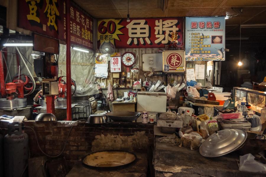 Fish wholesalers in Ximen Market, Tainan