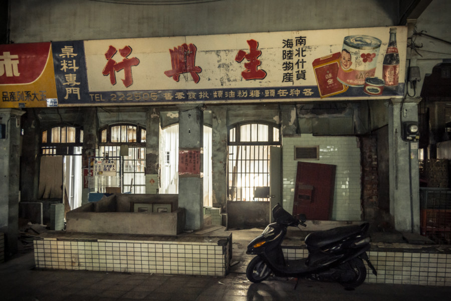Vintage signs in an old market in Tainan
