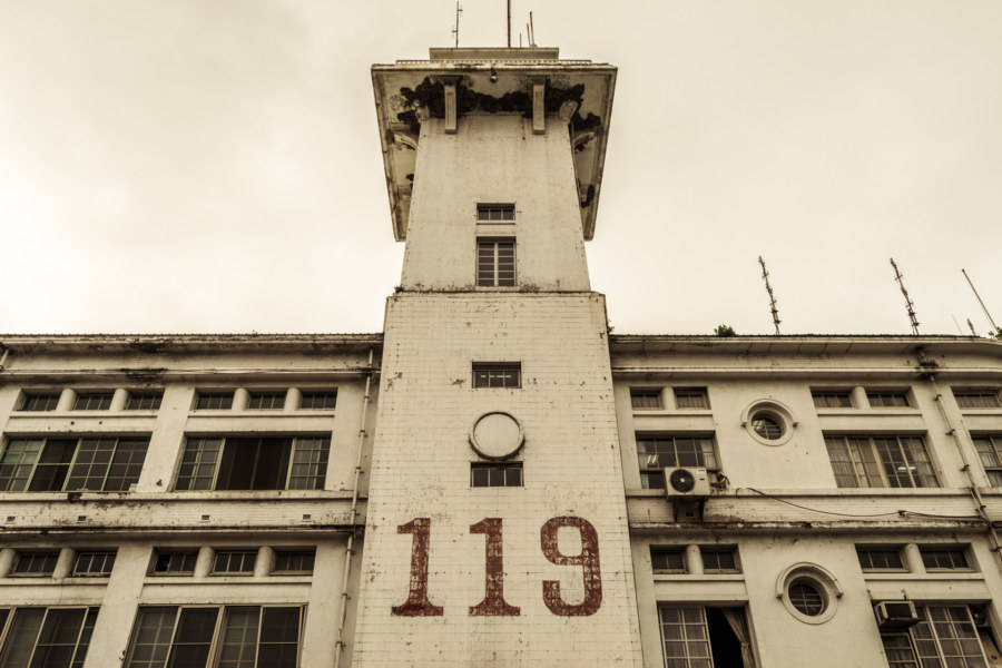 Japanese colonial-era fire hall in Tainan city