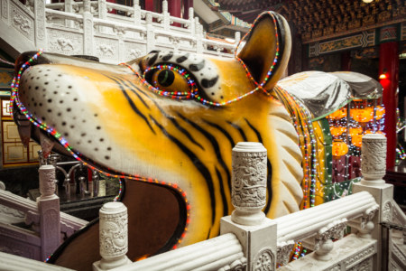 Out the tiger's mouth in Guanmiao