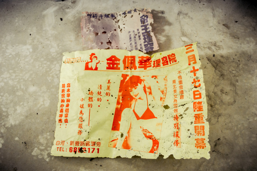 Taiwanese ladies found inside a drawer on the third floor
