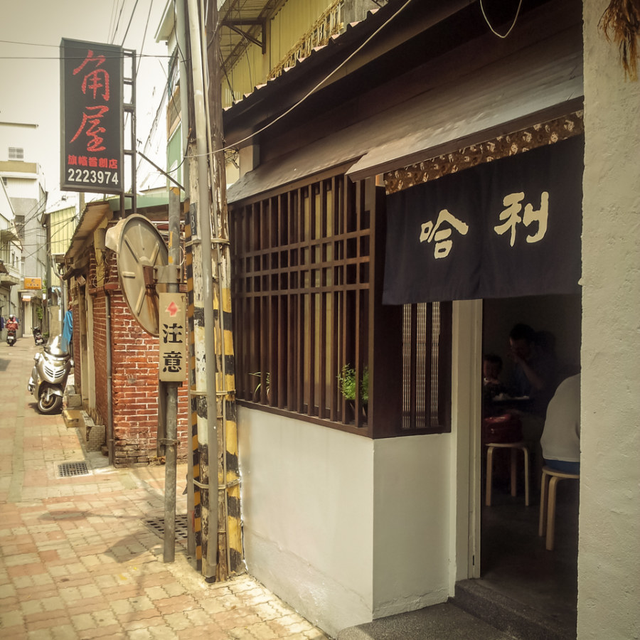 The entrance to Harry's fast food in Tainan