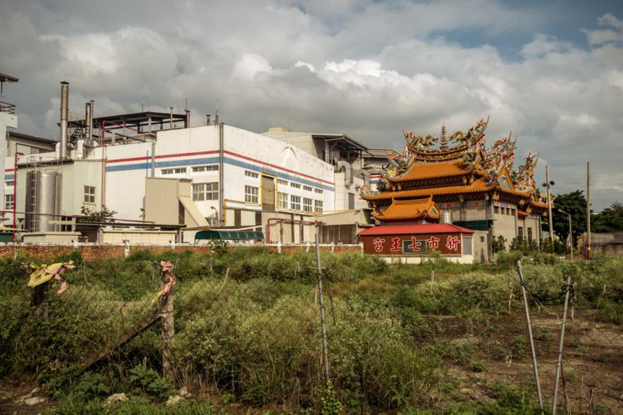 Pepsico temple