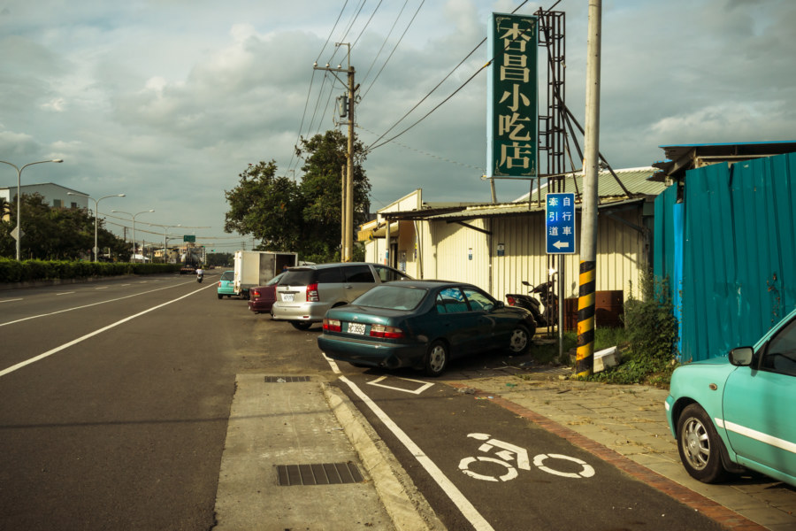 A typical bike lane in rural Taiwan