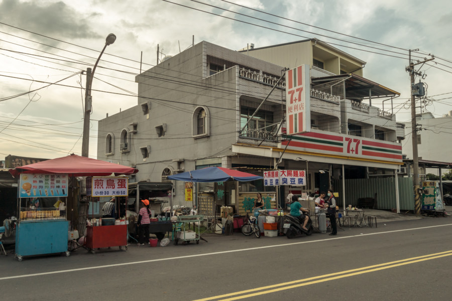 A 7-Eleven knock-off in small-town Tainan
