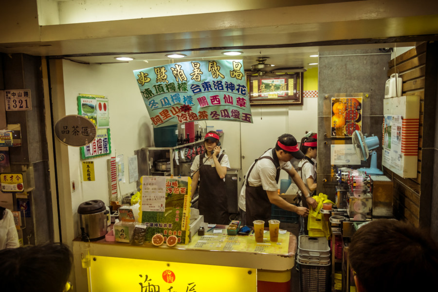 Famous tea place in Chiayi city 嘉義市