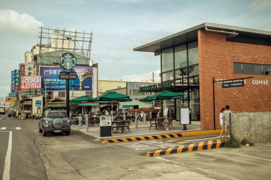Starbucks coffee drive thru on the outskirts of Tainan