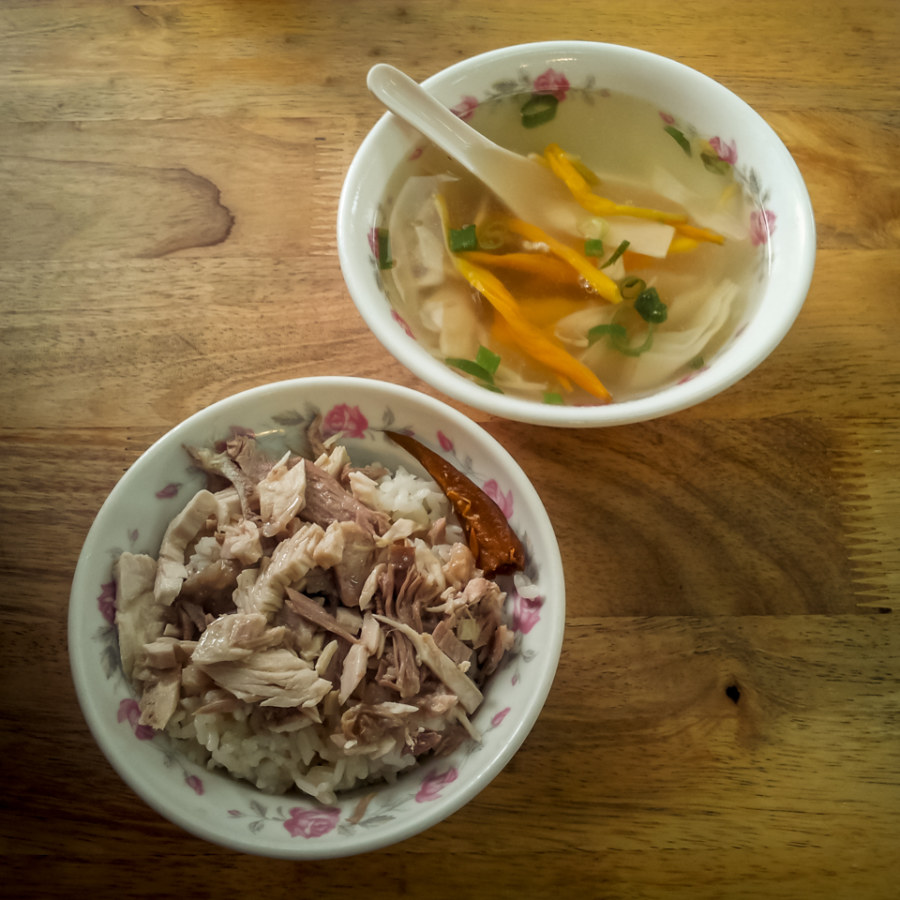 Turkey rice and daylily soup in Tainan