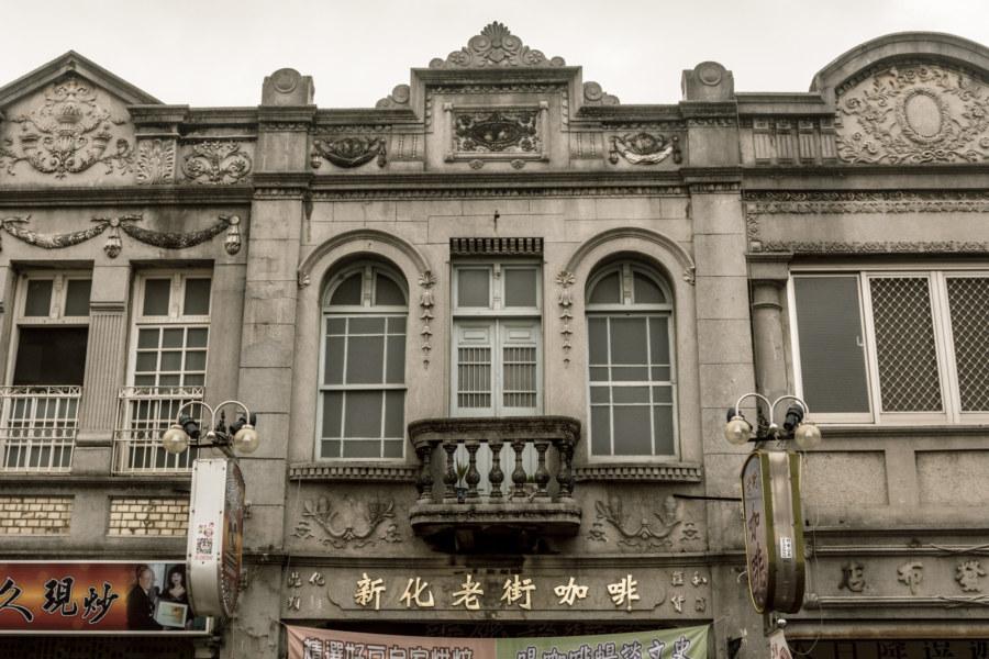 Xinhua Old Street VI