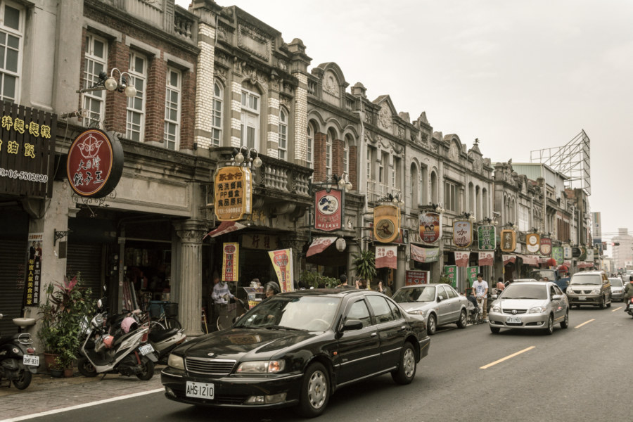 The northern end of a historic city block in Xinhua