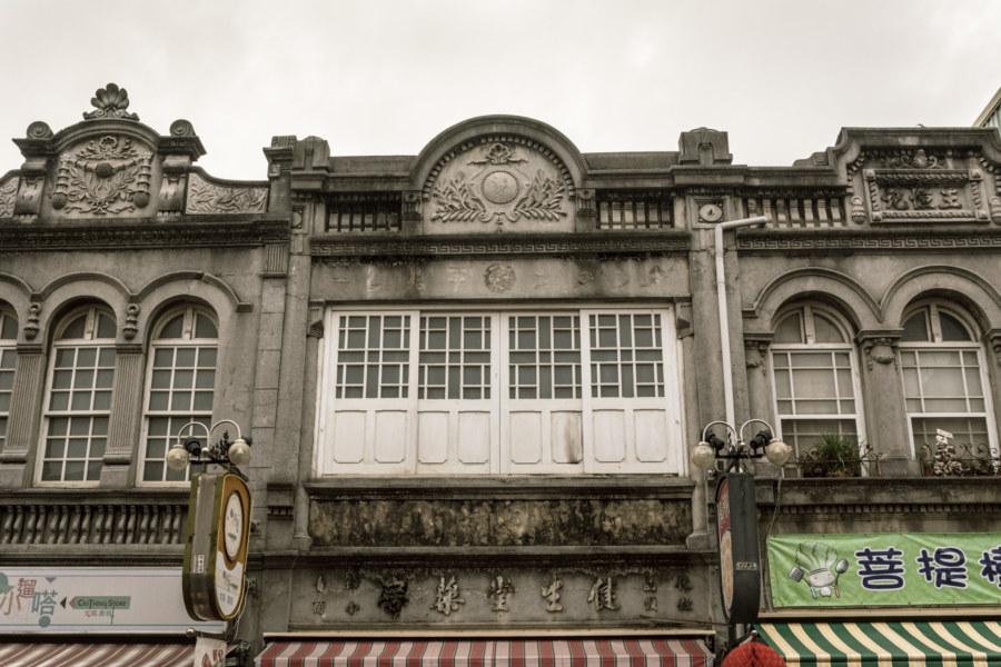 Xinhua Old Street VIII
