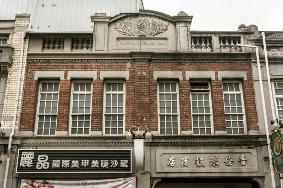 Xinhua Old Street IX