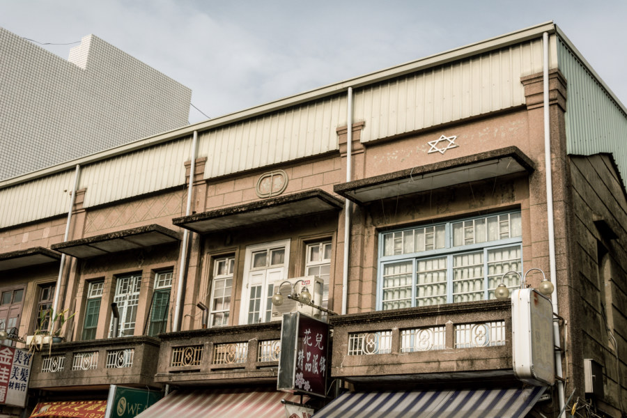 Japanese colonial era architecture in Xinhua