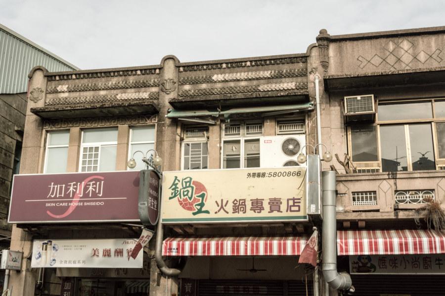 Modernist buildings in Xinhua