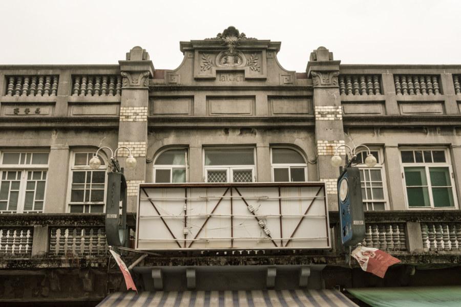 Xinhua Old Street X