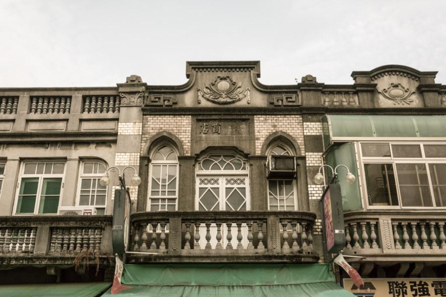 Xinhua Old Street XI