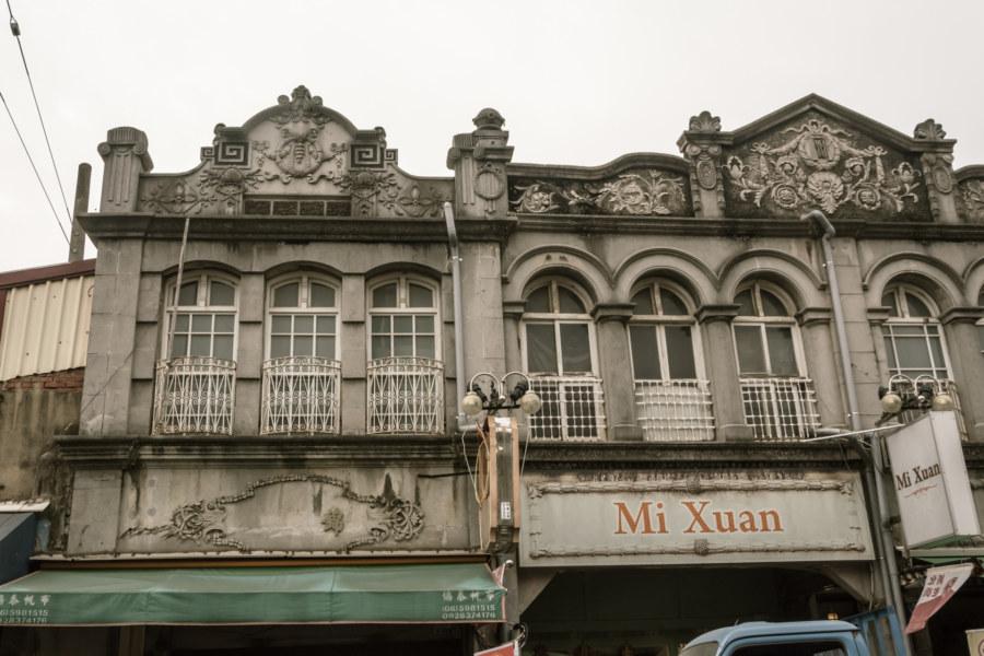 Xinhua Old Street I