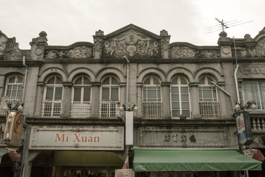 Xinhua Old Street II