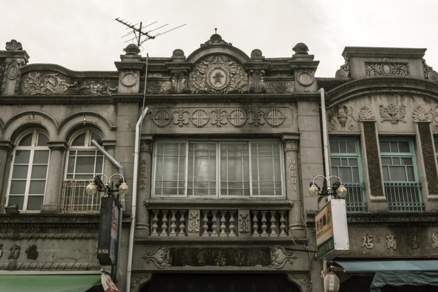 Xinhua Old Street III