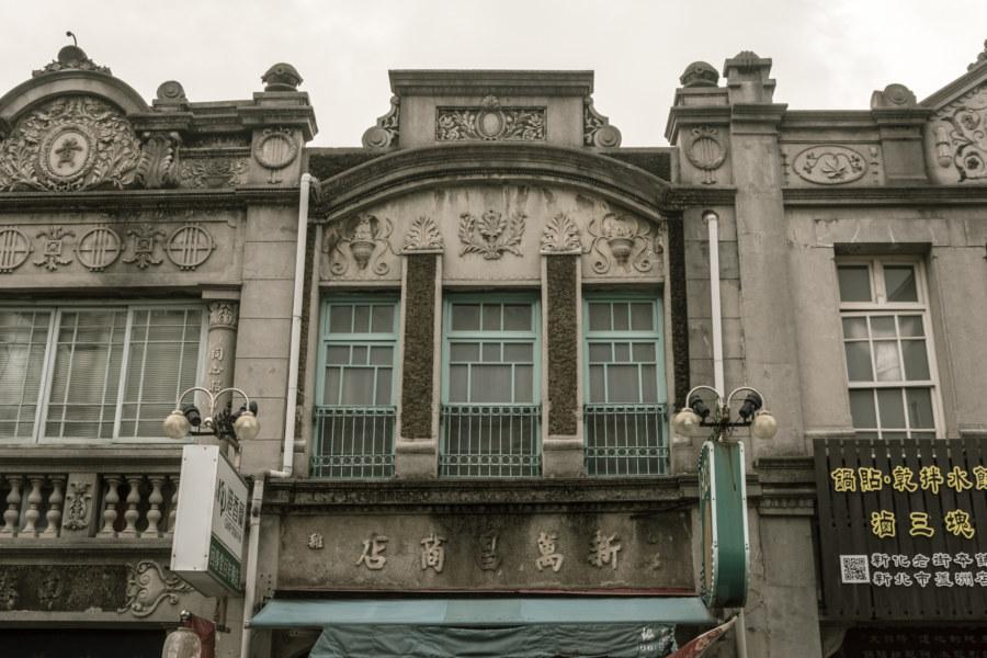 Xinhua Old Street IV