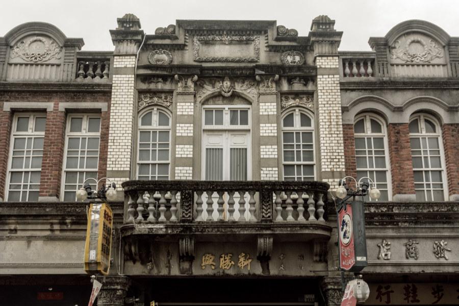 Xinhua Old Street V