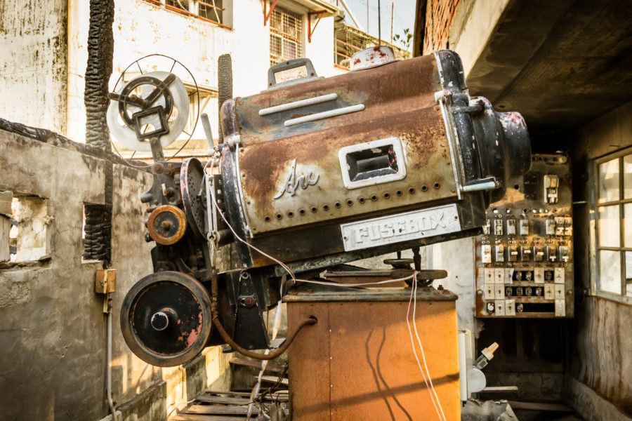 An Old Projector at Chenggong Theater