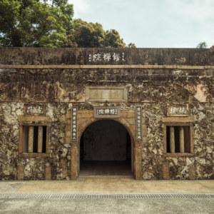 Xunfang Fortress, Tainan