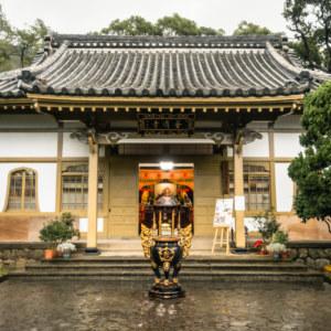 Puji Temple, Beitou