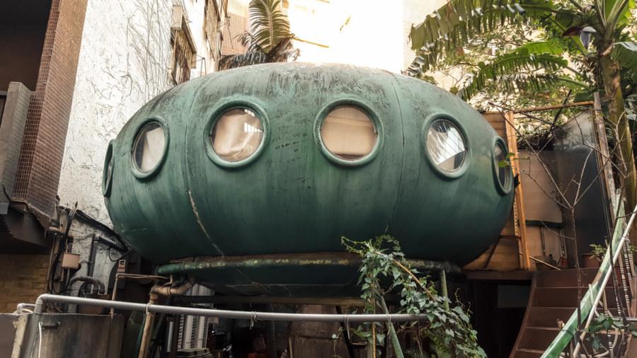 Da'an UFO Home