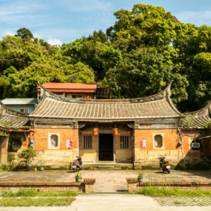 Yifang Old House 義芳居古厝