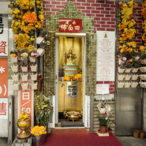 A tiny shrine to the Four-Faced Buddha