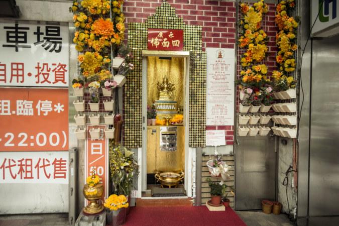 A tiny shrine to the Four-Faced Buddha