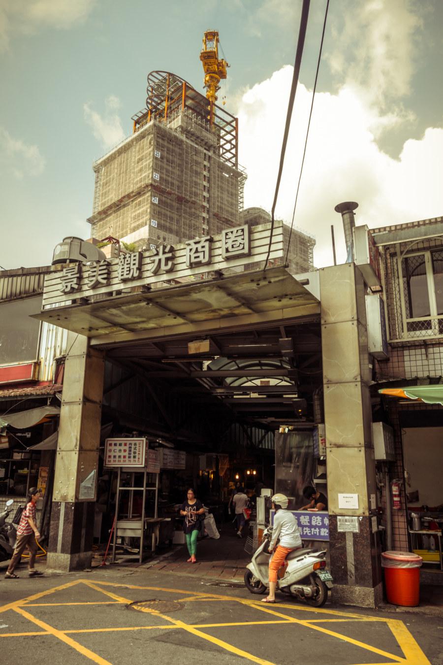 Jingmei shopping street