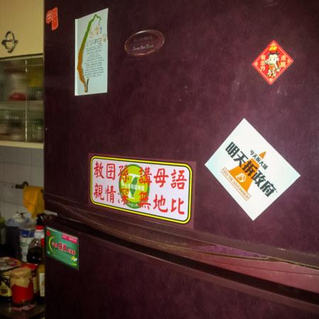 Activist fridge