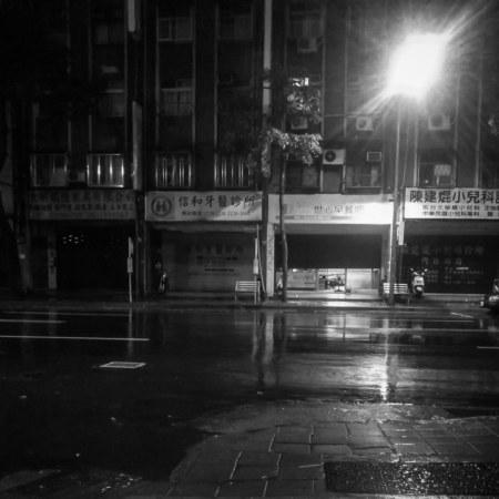 Dark and rainy nights