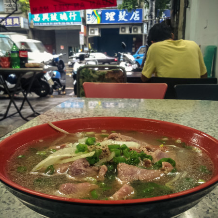 A hot bowl of pho in Wenshan