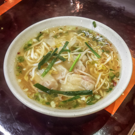 Wonton noodle soup in Wenshan District