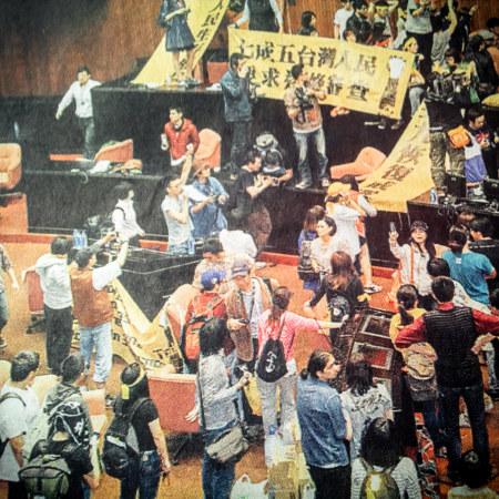Occupy Taiwan