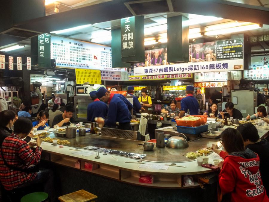 Night market teppanyaki redux