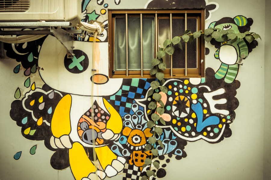Street art in a Wenshan back alley